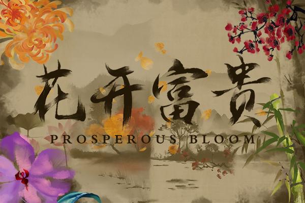 Prosperous Bloom